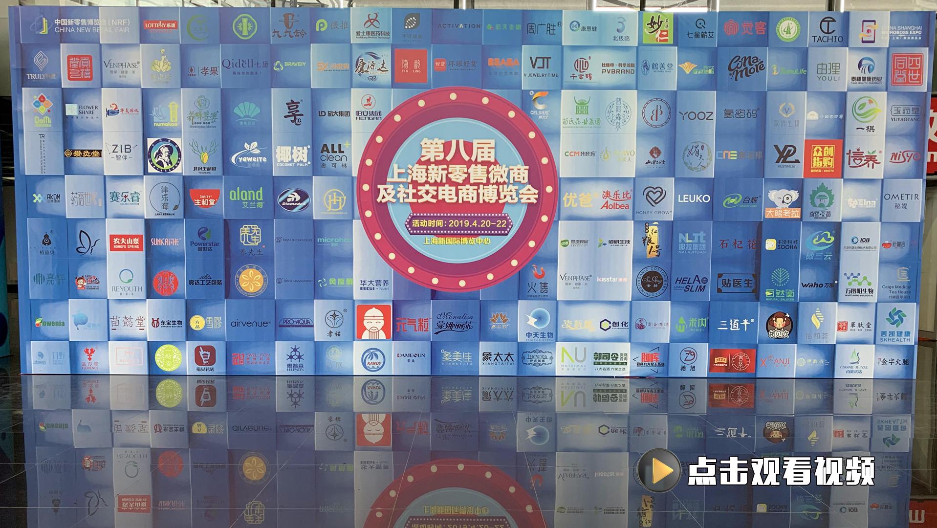 众创指购:2019年众创指购上海展会精彩瞬间